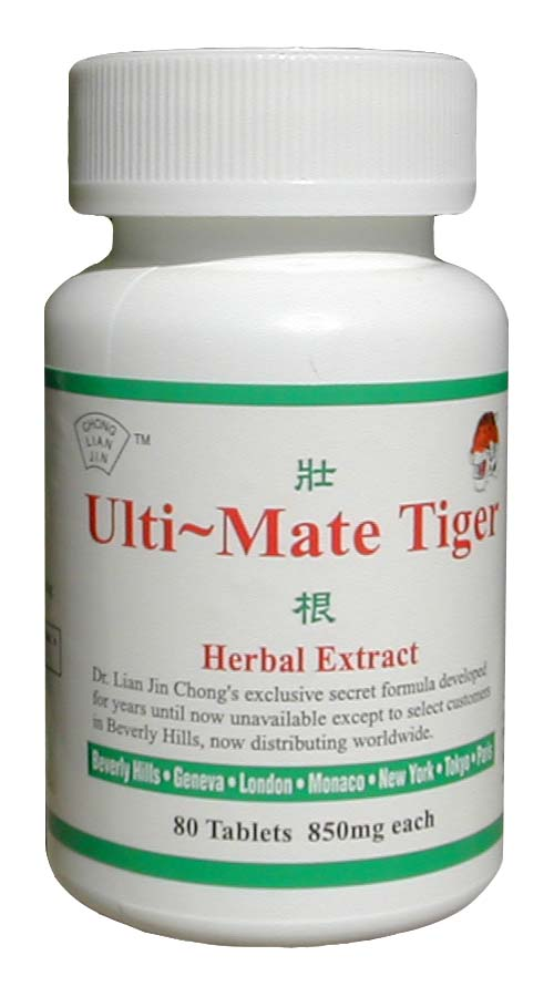 Ulti-Mate Tiger